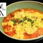 【簡単レシピ】簡単美味しい!!ご飯が進む悪魔のレシピ!『トマたま』