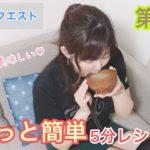 納豆味噌汁【簡単レシピ】誰でも簡単〜最短1分〜
