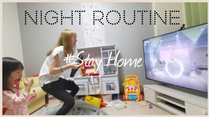 【ナイトルーティン】ママの夜って忙しいよね😌💭2児ママ |  Stay home |   2歳差育児