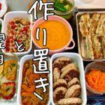 【料理】簡単おかずレシピ【作り置き/お弁当】卵焼き/倍速ASMR Meal Prep(Eng Sub