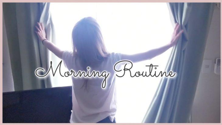 【Morning Routine】珍しくまったりできた1人の時間✨2児ママ │ 主婦 │家庭菜園