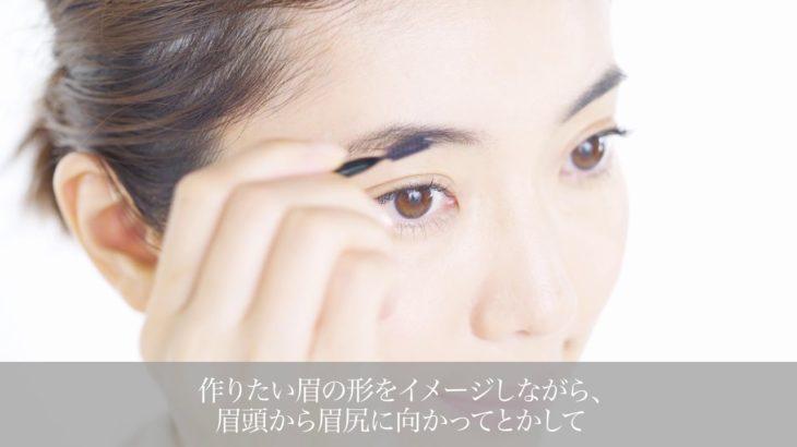【メイクアップ】ふわっとソフトな太眉でマイナス5歳眉を目指して!大人のナチュラルメイク【第4回】|Precious.jp