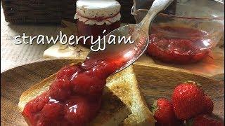 【レンジレシピ簡単】失敗しないイチゴジャム!美味すぎ♥Strawberryjam