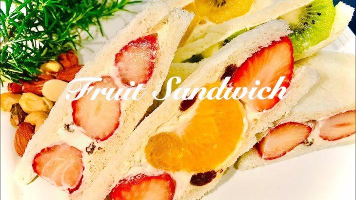 【レシピ】簡単!可愛いフルーツサンド🍓#fruitsandwich #フルーツサンドの作り方 #いちごサンド #おうちカフェ