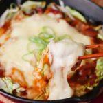 【缶詰レシピ】焼き鳥缶で作る「簡単チーズタッカルビ」のレシピ・作り方