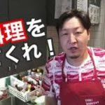 広島の竜児の簡単料理レシピ公開。