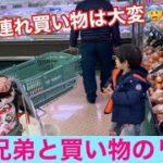 【育児ルーティン】子連れ買い物のリアル/年子/子育てママ/主婦