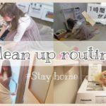 【お掃除ルーティン】主婦の日課☺️きっとお掃除したくなる🏠