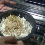 植毛で薄毛革命!第41回 育毛レシピ簡単炊き込みご飯で発毛育毛生活 糖質制限