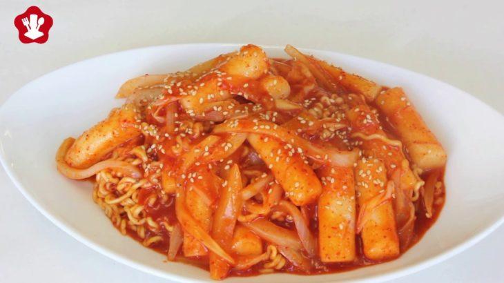 「bibim」超簡単韓国料理レシピートッポッキ、ラッポッキ編