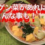 チンゲン菜レシピ超簡単!チンゲン菜を使った料理