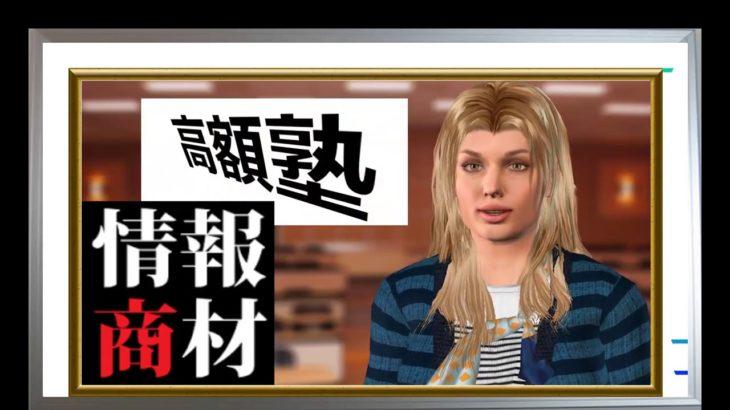 【副業】借金もこれでおさらば!!
