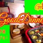【簡単料理レシピ】赤ワインとたこ焼きアヒージョ!