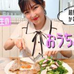 オシャレすぎ!なのに簡単!中学生モデルの料理レシピ