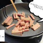 簡単時短料理レシピ!「ナポリタン」