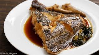 【基本のお料理】カレイの煮付けの作り方【簡単】