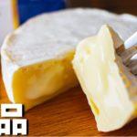 【ワインに合う!】カマンベールチーズを使った簡単おつまみレシピ3品~3 Camembert cheese dishes~