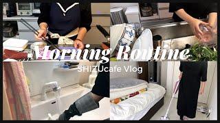 【Morning Routine】専業主婦・4歳児ママのとある日の朝に密着♡〜家事・育児〜[モーニングルーティン]