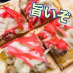 【モーニングレシピ】簡単すぎる牛丼トースト(≧∀≦)夕飯の残り物☆エコパン♪舞茸入りで免疫力アップ!