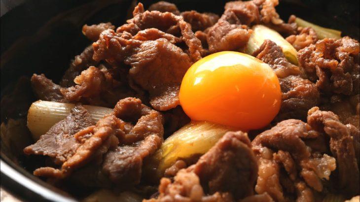 【レンジで簡単主食】黄金比の割り下!すき焼き丼の作り方|パンダワンタン