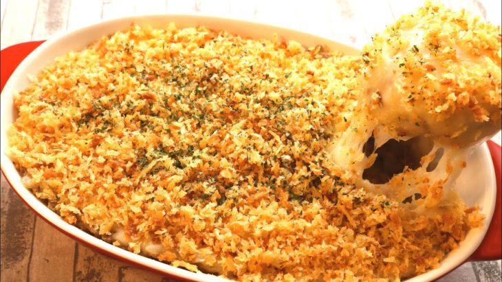 【レンジで簡単じゃがいも料理】サクサク!とろ~りチーズのスコップコロッケの作り方 パンダワンタン