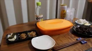 【簡単料理レシピ No 007】豚肉もやし蒸し さっぱりポン酢