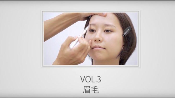 【RiBi-Zine】童顔の女の子を大人女性にするメイク術③まゆげ