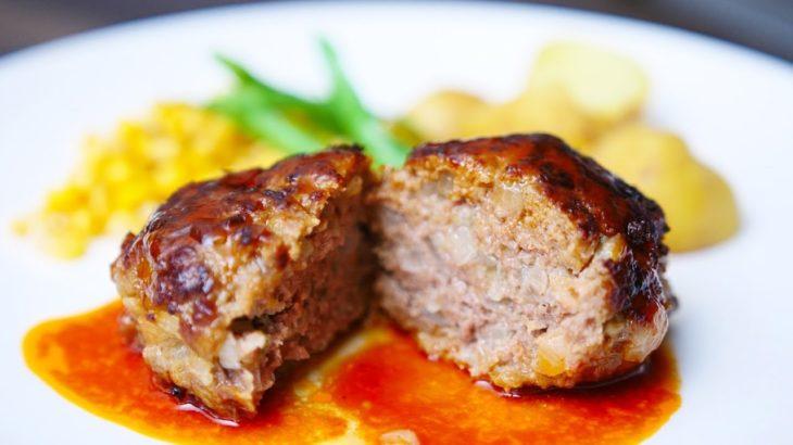 【基本の作り方】覚えておきたい!ハンバーグの作り方 ~ humberg steak【料理レシピはParty Kitchen🎉】