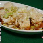 【鶏胸肉レシピ】レンジ簡単よだれ鶏【簡単料理】