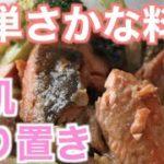 【簡単魚料理】鮭とブロッコリーのマヨマリネ【美肌・作り置きレシピ】