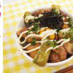 【節約レシピ】簡単!すぐできる鶏照り焼き丼
