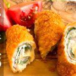 【超節約】うす切り肉で絶品チーズカツ?青じそとチーズのミルフィーユ豚カツの作り方【豚肉/揚げ物】
