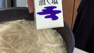 冷しゃぶからのスープ#料理#料理レシピ#簡単料理
