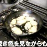 広島牡蠣レシピ 簡単牡蠣のキノコソテーの作り方