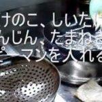 中華料理レシピ 簡単酢豚(スブタ)の作り方 今日の中華料理教室