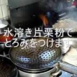 簡単ラーメンもやしラーメンの作り方動画簡単 中華料理教室 レシピ