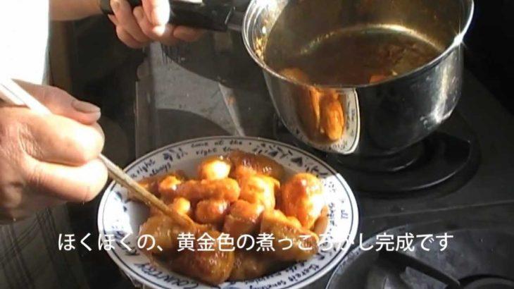 里芋の簡単下ごしらえと絶品煮っころがしレシピ 生協の宅配パルシステム