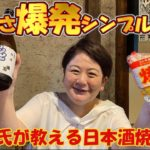あっという間に簡単にできる究極の焼きそば レシピ 日本酒焼きそばの作り方