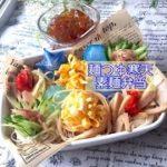 お弁当詰め方【素麺弁当】レシピはクックパッド