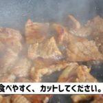「bibim」超簡単韓国料理レシピー豚カルビ編