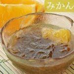 [レシピ動画] ひんやり涼しい【みかんもずく】柑橘系が驚くほど合う!もずくでリフレッシュ♪ 料理 レシピ 簡単
