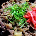 【炊飯器レシピ】簡単に玉ねぎトロける絶品牛丼の作り方教えます!
