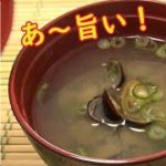 [レシピ動画]しみじみ旨い【しじみ汁】海の出汁が味わえます♪栄養満点でホッとしませんか?料理 レシピ 簡単