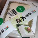 【料理動画】豆腐ウインナーレシピ簡単糖質制限ラーメン我慢