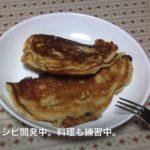 茨城 納豆 料理 レシピ 簡単 納豆料理のレシピ開発中 金砂郷食品