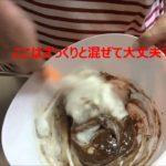 簡単料理 節約チョコレートレシピ たまご2個と板チョコ2枚で美味しいガトーショコラが作れるよ!How to make Gateau Chocolat