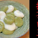 抹茶白玉団子♪初心者さん向け料理レシピ動画【cooking】簡単便利な作り置き