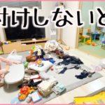 【ナイトルーティン】日曜日の子ども達が寝たあとの部屋の片付け
