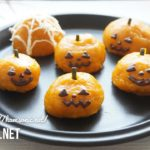 【スイートパンプキンの作り方】ハロウィンにおすすめ!かぼちゃケーキのレシピ【簡単混ぜて焼くだけ】