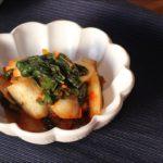 [韓国料理レシピ] シャキシャキした [しろなキムチ] 超簡単作り方!